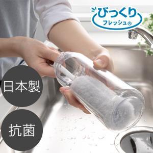 サンコー びっくり抗菌糸で作ったマグボトル洗い グレー 水筒洗い スポンジ キッチン タンブラー 速...