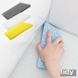 tidy プラタワ・フォーバス 全4色リニューアル バス床洗いブラシ ティディ 風呂床 浴室用ブラシ 風呂洗いブラシ タイル洗い 風呂掃除|kajitano