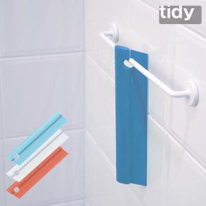 tidy スキージー 全4色 お風呂掃除 水きり ワイパー 風呂 結露 鏡 ガラス スクイージー