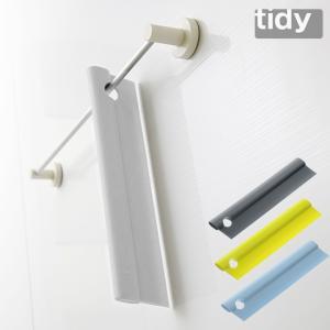 tidy スキージー  全4色リニューアル お風呂掃除 水きり ワイパー 風呂 結露 鏡 ガラス スクイジー|kajitano