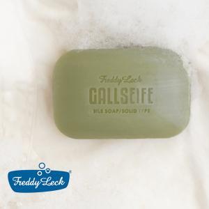 ドイツのお洗濯を支える、シミ抜き洗濯石鹸です。約130年以上使用され続けているガルザイフェは、ドイツ...