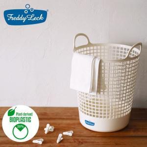 ランドリーバスケット 洗濯かご おしゃれ 洗濯カゴ ロゴプリントタイプ フレディレック ウォッシュサロン ランドリーバスケット ビッグ