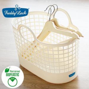 フレディレック ランドリーバスケット ミニ 洗濯かご おしゃれ シンプル 洗濯カゴ 白 ランドリーバスケットミニ フレディレック ウォッシュサロン 通気性|kajitano
