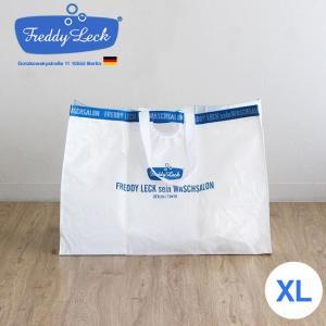 ★商品の特徴★  梅雨時期や花粉の時期のお洗濯の便利アイテムになるランドリーバッグが登場しました。 ...