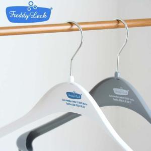 フレディレック プラスチックハンガー シャツ用  ハンガー グレー Yシャツ クローゼット 収納 ランドリー laundry ベランダ 部屋干し おしゃれ|kajitano