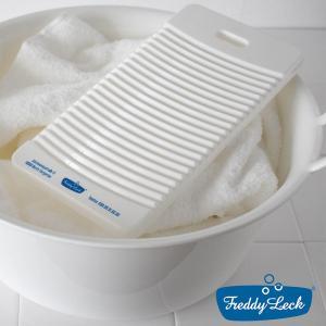 ★商品の特徴★  軽くて、使いやすい洗濯用ボードです。汚れが気になるものをサッと洗えます。ウォッシュ...