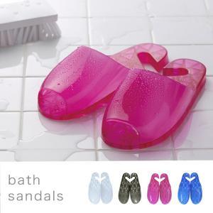 フットライフ バスサンダル  Mサイズ 全4色 バススリッパ FOOTLIFE in the bath バスインザバス お風呂 風呂掃除 レディース 22.5-24.5cm|kajitano