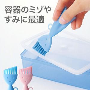 マーナ お弁当箱洗いブラシ 全4色 MARNA キッチン ブラシ・たわし 柄付 パッキン 溝ブラシ ほこり取り|kajitano