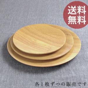 ケデップ 木製プレートL 木製 プレート 皿 ワンプレート 食器 ウッドプレート 木のお皿 K+dep|kajitano