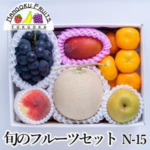 旬のフルーツセットN-15|kajitsumura