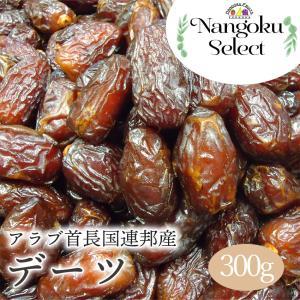 メール便 ドライフルーツ・デーツ種あり(なつめやし)300g kajitsumura