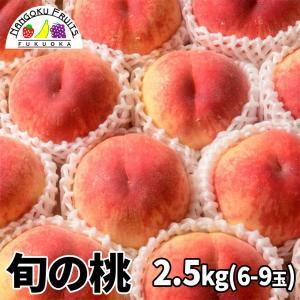 目利き桃 8玉 kajitsumura