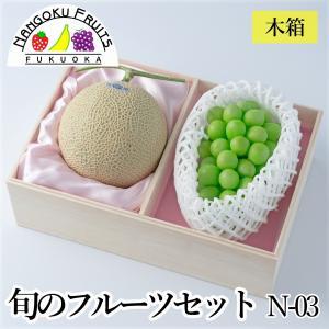 旬のフルーツセット(木箱)N-03|kajitsumura