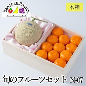 旬のフルーツセット(木箱) N07|kajitsumura