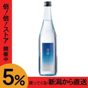 SNOWBLUE 雪蒼 大吟醸 中辛口 新潟 上越 日本酒 720ml kajiya-niigata