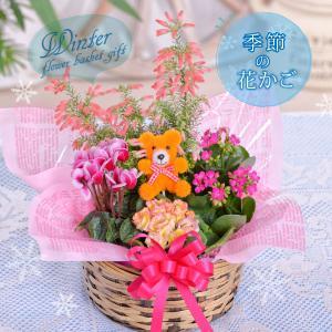 おまかせ季節の花かごギフト