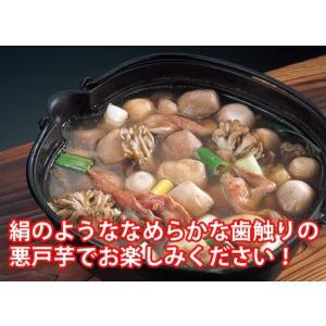 里芋 悪戸芋 あくど芋 3kg 山形 サトイモ さといも 土芋 土付き 皮付き 種芋 送料無料 芋煮会 収穫 旬 kajuaru 03