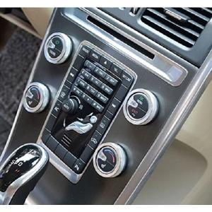 【商品詳細】  ●商品:VOLVO車用 エアコン、オーディオ周りのダイヤルスイッチカバー4個セット ...