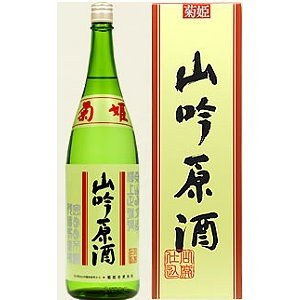 菊姫 山吟原酒 720ml