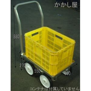 アルミ4輪ホームカー|kakashiya