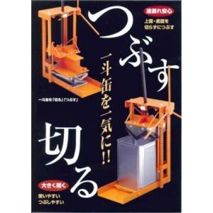 一斗缶 開封装置DXタイプ kakashiya