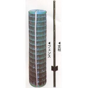 アニマルフェンスAF-1500 高さ150cm×長さ15m 組立・施行が簡単!メッシュフェンスと支柱のセット ドッグラン・侵入防止・DIYに 太陽光発電の囲いに|kakashiya