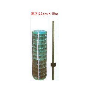 簡易フェンスAF-1200 高さ122cm×長さ15m 組立・施行が簡単!メッシュフェンスと支柱のセット ドッグラン・侵入防止・DIYに 太陽光発電の囲いに|kakashiya