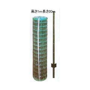 金網フェンスAF-1000 高さ100cm×長さ20m 組立・施行が簡単!メッシュフェンスと支柱のセット ドッグラン・侵入防止・DIYに 太陽光発電の囲いに|kakashiya