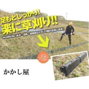 仮設階段1m 8個組 幅広タイプ 法面ステップ 傾斜面の階段設置が可能!杭を3本打ち込んで固定します。 kakashiya