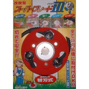 スーパーブレード タイプIII + 替刃18枚 キワ刈り等、チップでは怖い所に!|kakashiya