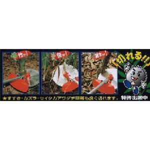 竹・笹・木専用チップソー 255mm×60P|kakashiya