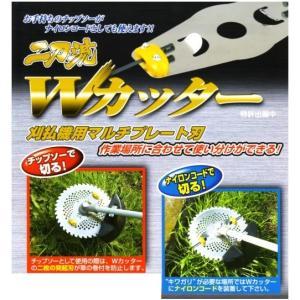 「二刀流Wカッター」用ナイロンコード|kakashiya