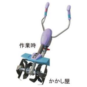 便利な耕耘機(耕運機)「充電式電動ミニカルチ」 kakashiya