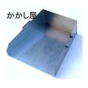 鉄製の箕 持ち易い取っ手付き|kakashiya