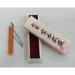 剣聖宮本武蔵ナイフ(肥後ナイフ) 銅鞘積層 大(桐箱入り)|kakashiya