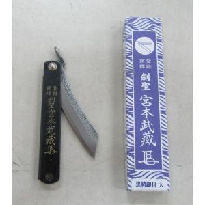 黒鞘鎚目仕上げ 大(紙箱入り)|kakashiya