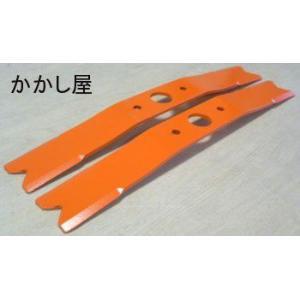 スーパーモア350 替刃 2枚セット×12組(24枚)