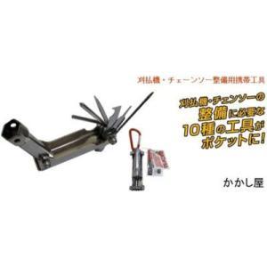 刈払機用10種の工具「マルチ工具」 kakashiya