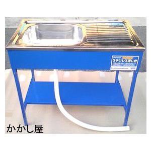 屋外での水仕事に便利 ステンレス製折りたたみ式流し台|kakashiya