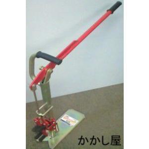 パイプ(杭)抜き器 ハウスの支柱・単管・園芸支柱等に便利! kakashiya