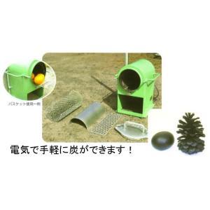 電気炭化炉 火をつけず、100V電源使用で、簡単に竹(木)炭などを作ることができます。|kakashiya