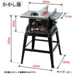 木工用スタンド付テーブルソー kakashiya