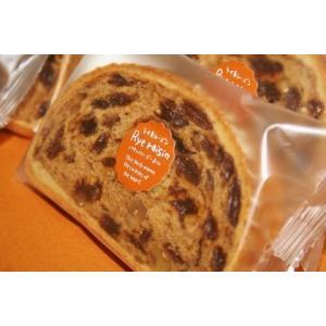 ライ麦レーズン 2枚入り クルミ フルーツパン ドイツパン おやつ kakeashinokai