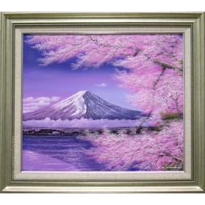 絵画 油絵 富士に桜 (木村由記夫)  【肉筆】【油絵】【富士】【10号】|kakejiku