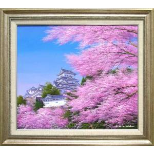 <title>絵画 油絵 姫路城の桜 木村由記夫 人気ブレゼント! 肉筆 日本の風景 10号</title>
