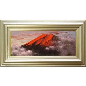 絵画 油絵 赤富士 (大山功) WF3号  【海・山】【肉筆】【油絵】【富士】【横長】|kakejiku