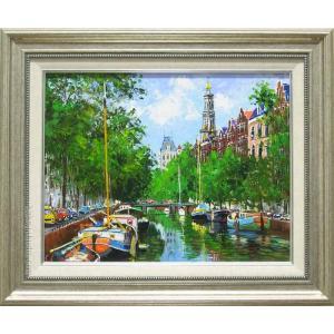 絵画 油絵 アムステルダムの運河 (藤原英信)  【肉筆】【油絵】【外国の風景】【6号】 kakejiku