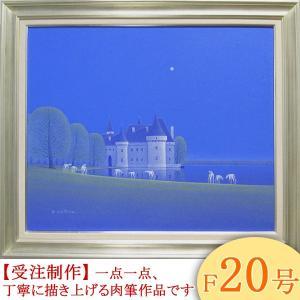 絵画 油絵 水辺の城 F20号 (松浦敬文)  【肉筆】【油絵】【外国の風景】【大型絵画】|kakejiku