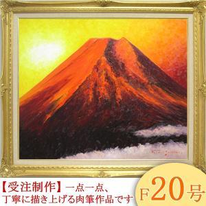 絵画 油絵 赤富士 F20号 (谷口春彦)  【肉筆】【油絵】【富士】【大型絵画】|kakejiku