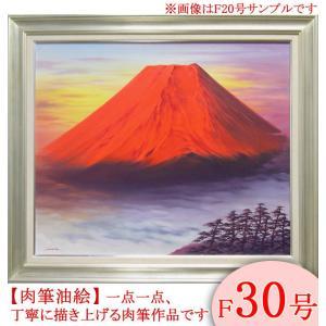 絵画 油絵 赤富士 F30号 (森田浩二)  【肉筆】【油絵】【富士】【大型絵画】|kakejiku